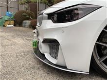 アクティブハイブリッド 3Stompin'ark製 Front Lip Spoiler<Carbon>の単体画像