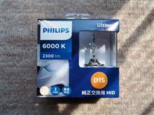 2シリーズ カブリオレPHILIPS Ultinon HID - WXの単体画像