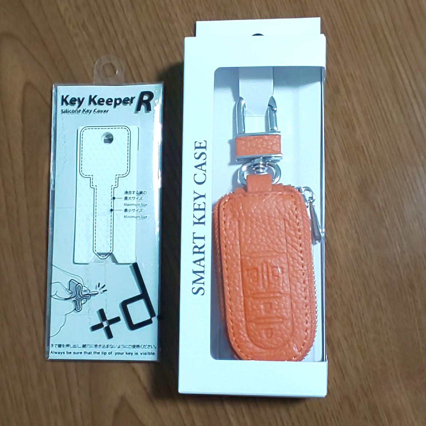 Exclusive design SMART KEY CASE