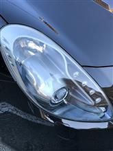 ジュリエッタシーシーアイ(CCI) スマートシャイン ヘッドライトコート W-138の単体画像