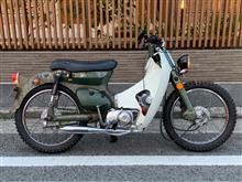 スーパーカブ50デラックスretro bike parts parts coracao スポーツマフラー ショート キャプトンの単体画像