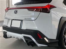 UXハイブリッドTRD / トヨタテクノクラフト スポーツマフラー テールエンド76㎜の全体画像