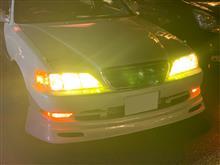 クレスタfcl. 2019年モデル LED ヘッドライト フォグランプ ファン(H4 H7 H8 H9 H11 H16 HIR2 HB3 HB4)の全体画像