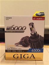 CAR MATE / カーメイト GIGA LEDヘッドライト S6000