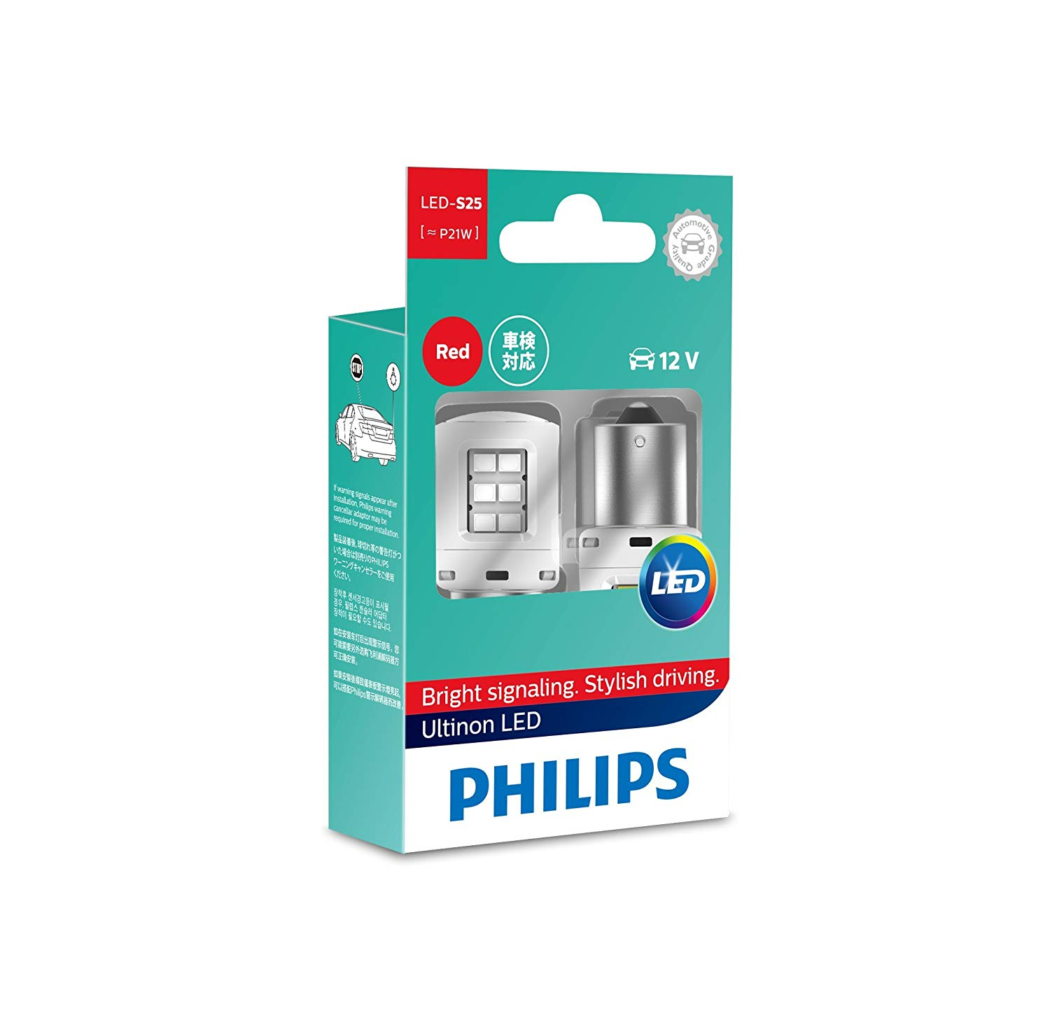 PHILIPS Ultinon LED Miniature Bulb S25 (生産終了)