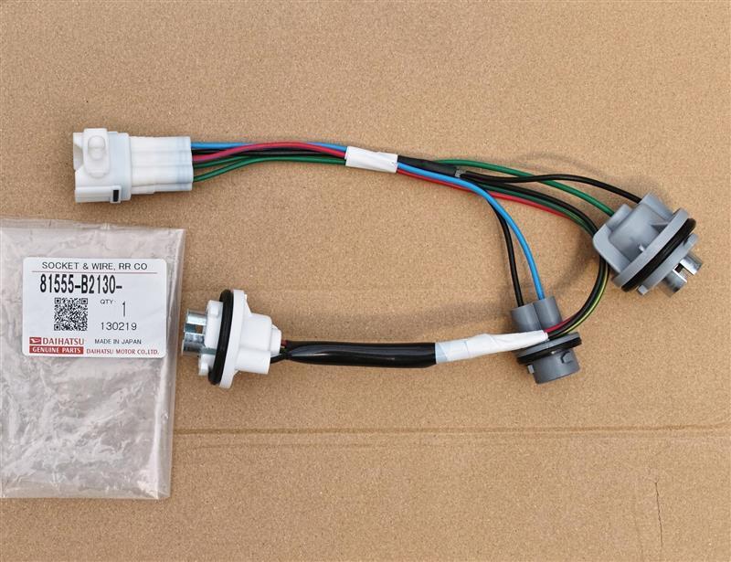 ダイハツ(純正)  81555-B2130  リヤーコンビネーションランプ ソケット & ワイヤーASSY