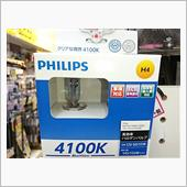 PHILIPS BlueVision HalogenHeadLamp 4100K H4