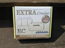 DIXCEL EXTRA Cruise(EC) type