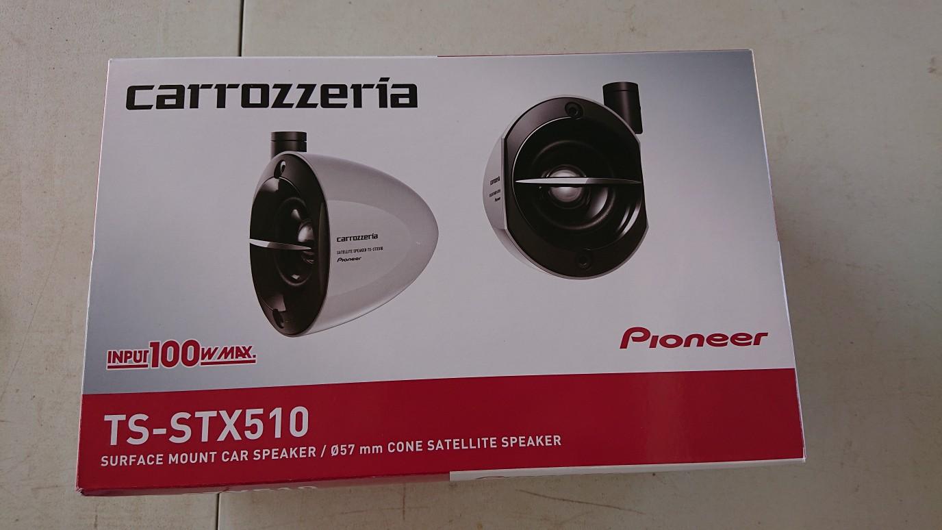 PIONEER / carrozzeria TS-STX510