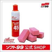 SOFT99 G'ZOX G'ZOX ガラスコート45