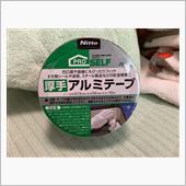 NITOMS アルミクラフトテープ