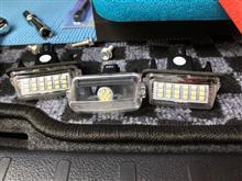 某オク LEDナンバー灯ユニット
