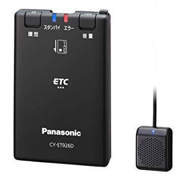 Panasonic CA-ET926