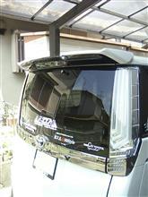 ヴォクシーG'sトヨタモデリスタ / MODELLISTA バックドアスポイラーの単体画像