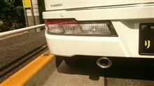 SEIWA K324 バリアブルオーバルカッターS