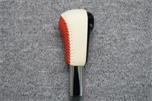 Leather Custom FIRST N-WGN純正シフトノブ革巻き加工