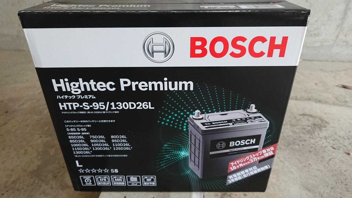 BOSCH Hightec Premium HTP-S-95/130D26L