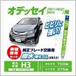 CAR MATE / カーメイト ホンダ車純正ワイパー用撥水替えゴム