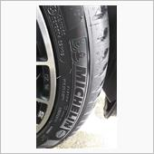 MICHELIN PRIMACY PRIMACY 3 205/45R17