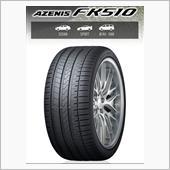 FALKEN AZENIS FK510 225/45ZR18