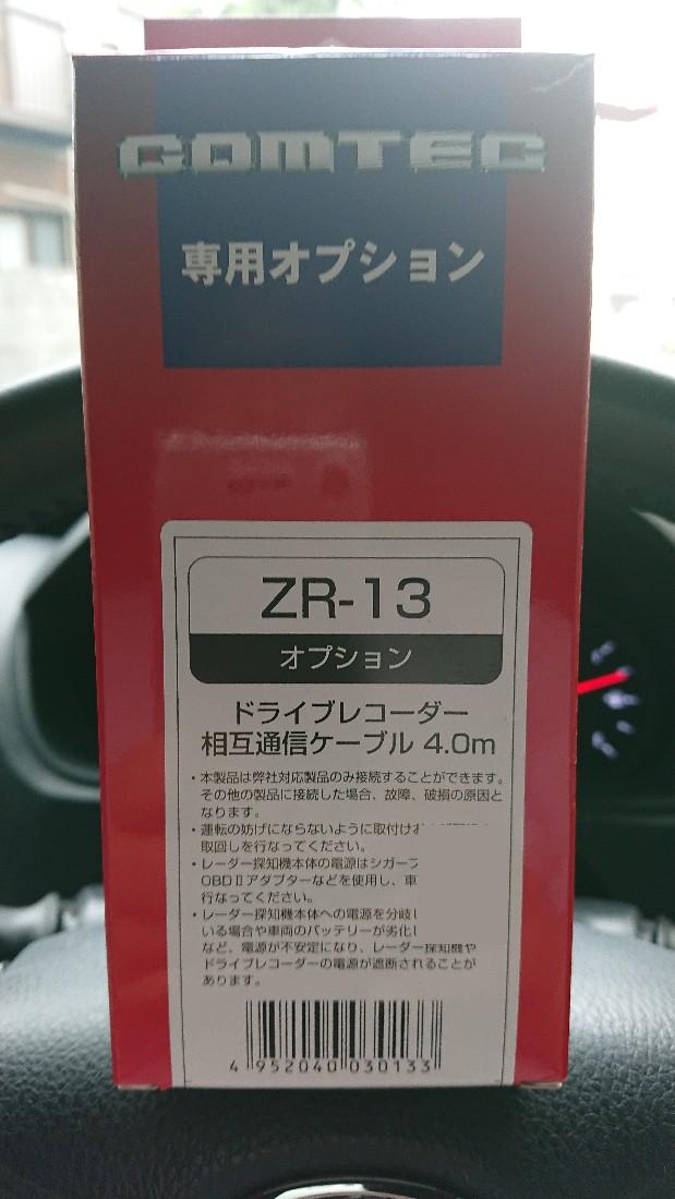 COMTEC ZR-13