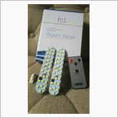 fcl. 【fcl.】ノート E12 専用 e-power 対応 LED ルームランプ 【 リモコン16段階調整機能付き! 】