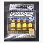 RAYS ハイスピード エアーコントロール バルブセット