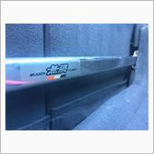 MUGEN / 無限 Strut Tower Bar REAR