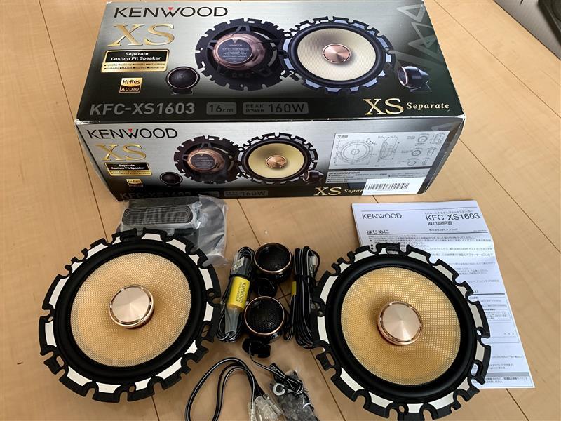 KENWOOD KFC-XS1603