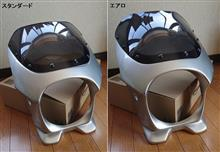 XJR1300Nプロジェクト BLUSTERⅡの全体画像