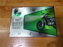 ジョグメーカー・ブランド不明 LEDバルブ PH7の単体画像