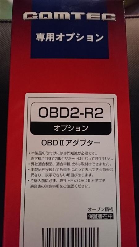 COMTEC OBD2-R2