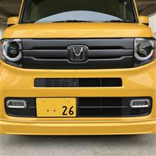"""Nバン+スタイルMUGEN / 無限 Front Under Spoiler """"Colored""""の単体画像"""
