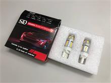 不明 T20 Amber 30SMD LED Bulbs