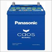 Panasonic Blue Battery caos N-100D23L/C7
