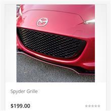 ロードスターcarbonmiata Spyder Grilleの単体画像