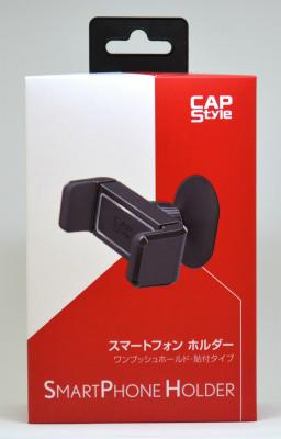CAPスタイル ワンプッシュホールド スマホホルダー 貼付けタイプ CH-01