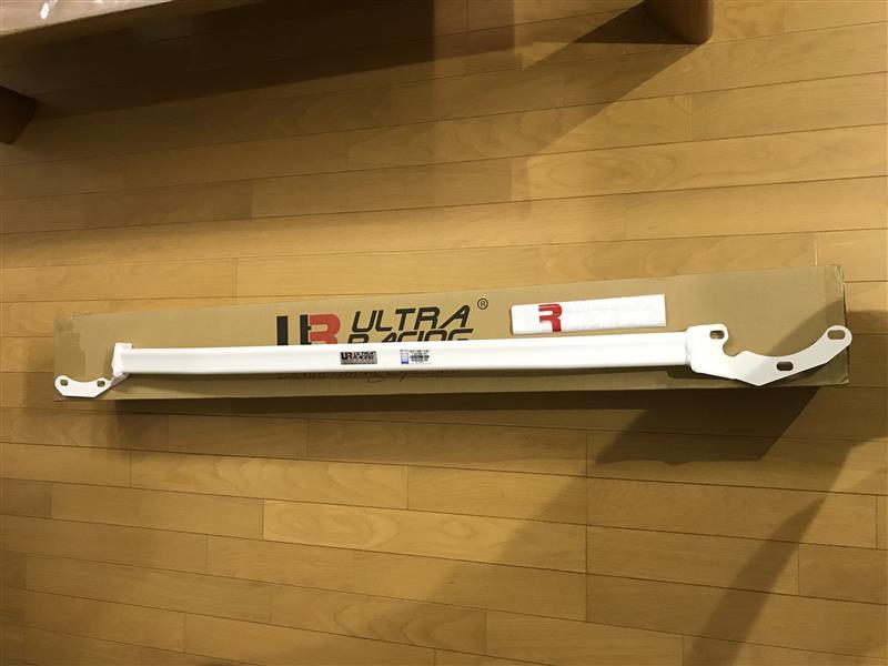 ULTRA RACING フロントストラットタワーバー