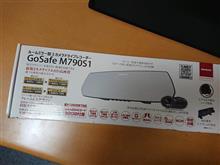 PAPAGO JAPAN INC. GoSafe M790S1