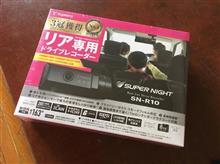 Super Night SN-R10