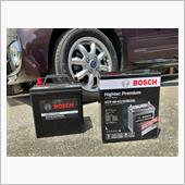 BOSCH Hightec Premium HTP-M-42/60B20L
