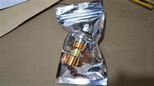 ウルフ250不明(SEED) H4 LEDヘッドライトバルブの単体画像