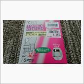 KYO-EI / 協永産業 軽自動車&コンパクトカー用ロータイプナット(全長25mm)
