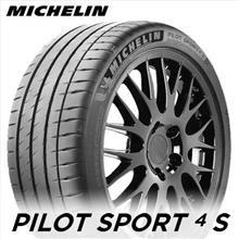 MICHELIN Pilot Sport PILOT SPORT 4S 255/35ZR19