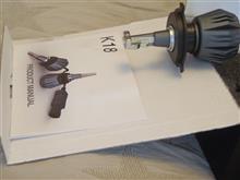 スクランブラー900BORDAN  K-18 H-4 LED の単体画像