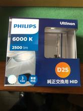 PHILIPS Ultinon Flash White 6000K D2S