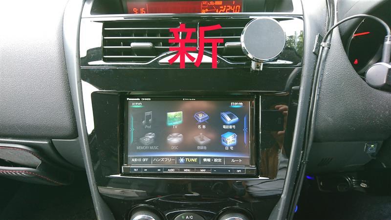 Panasonic Strada CN-RA05D