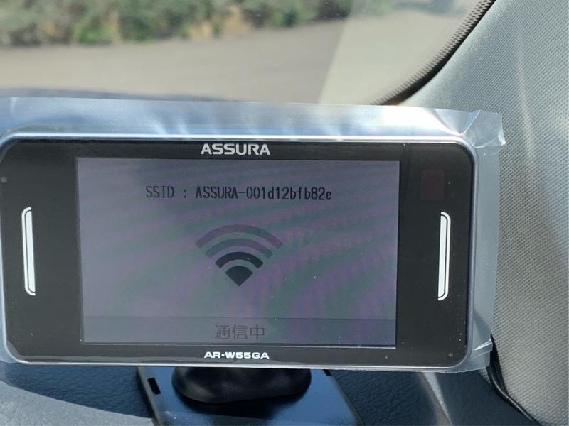 CELLSTAR ASSURA AR-W55GA