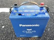 Panasonic Blue Battery caos N-M65R/A3