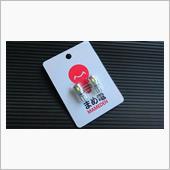 まめ電 T10 LEDバルブ ポジション 6連5630SMD